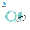 Medical disposable PVC oxygen mask with tubing